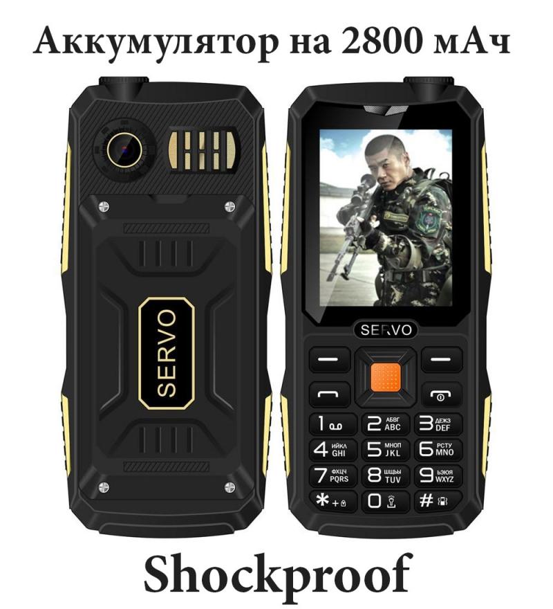 Телефон на 4 СИМ карты SERVO V3