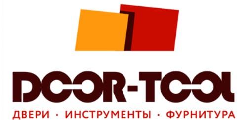 г. Москва, 41 км МКАД, строительная ярмарка Славянский мир Мельница, ряд Г