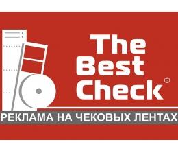 Реклама на чековой ленте в любом регионе России