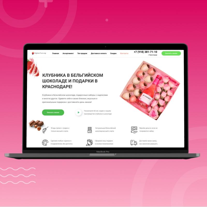ЗАВАЛЮ клиентами и создам сочный, современный сайт